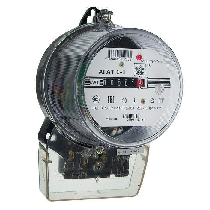 Счетчик электроэнергии Агат 1-1, 50 А, 1 класс точности, однотарифный статический