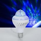 Lamp crystal ball diameter 8 cm two modes, V220, E27 base