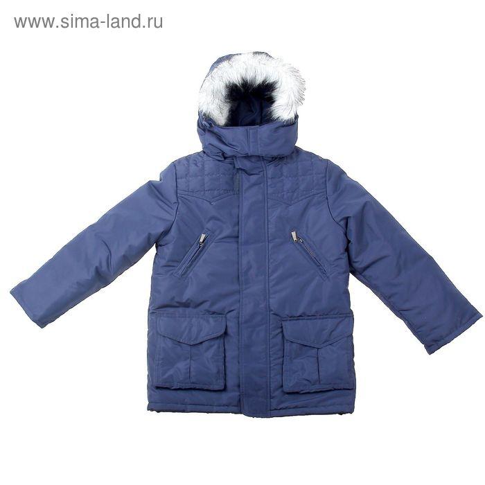 Куртка зимняя для мальчика, рост 140 см, цвет синий (арт. Ш-118)