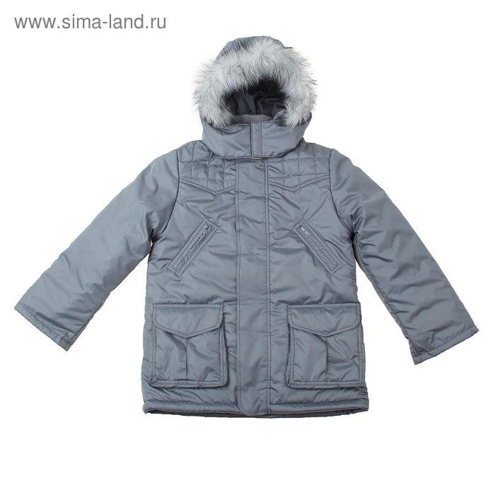 Куртка зимняя для мальчика, рост 140 см, цвет серый (арт. Ш-118)