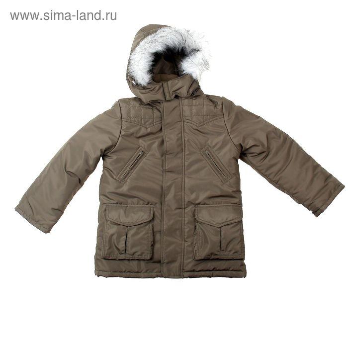 Куртка зимняя для мальчика, рост 128 см, цвет зелёный (арт. Ш-118)