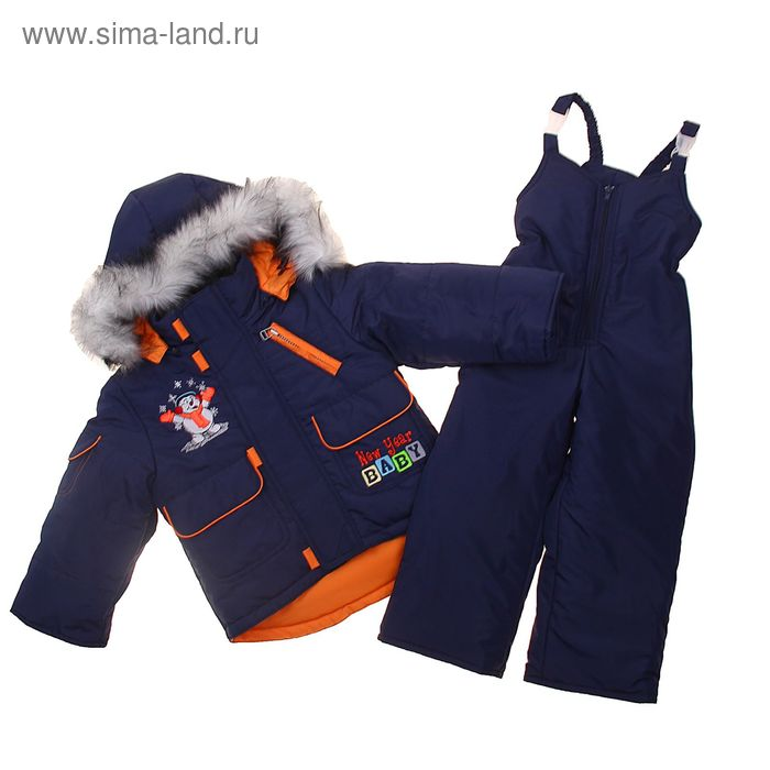 Комплект зимний для мальчика, рост 92 см, цвет синий (арт. Ш-056)