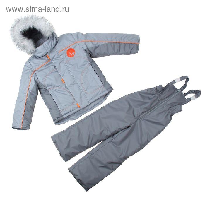 Комплект зимний для мальчика, рост 104 см, цвет серый (арт. Ш-0150)