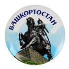 Значок «Башкортостан»