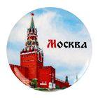 Значок закатной «Москва»