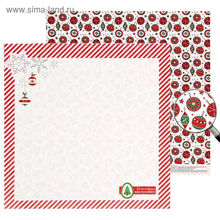 """Бумага для скрапбукинга  Cristmas diary """"Новогоднее настроение""""30.5 x 30.5 см, 180 г/м"""