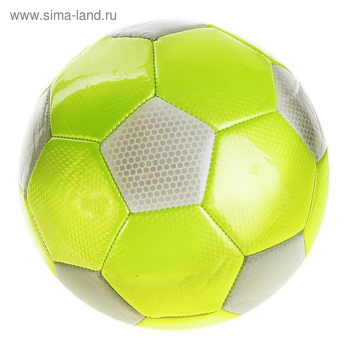 "Мяч футбольный ""Classic"" р.5 светоотражающий 32 панели, PU, 3 под. слоя, машин. сшивка, 280 гр 23"