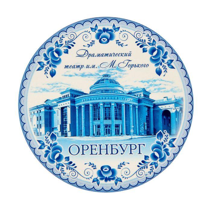 Купить Сувениры В Оренбурге Сайты Магазинов