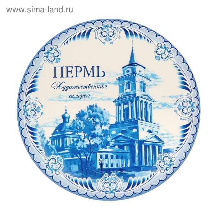 """Магнит под гжель """"Пермь"""""""