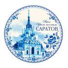 Magnet The Saratov