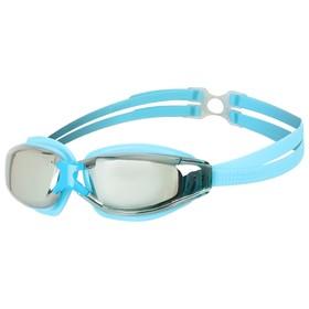 Goggles adult , a MIX