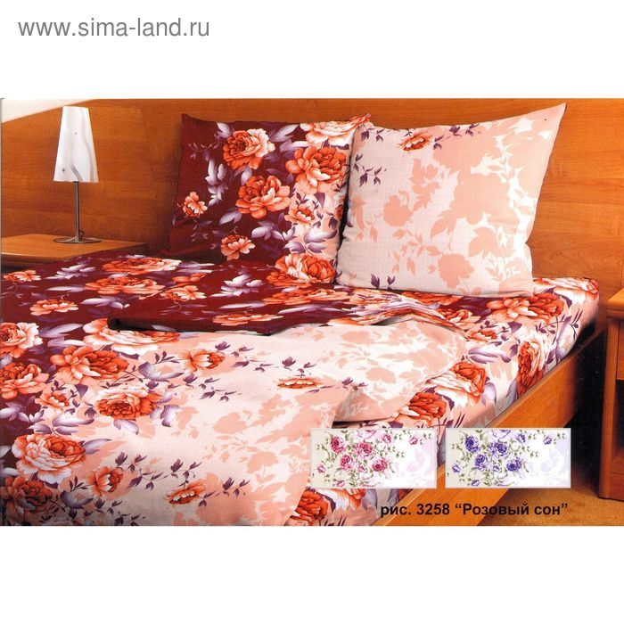 "Постельное бельё 2 сп., Фея ""Розовый сон"", размер 175х210 см, 175х210 см, 70х70 см - 2 шт., 105 г/м2"