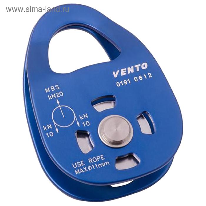 Блок-ролик Венто одинарный «Single»  дюраль с подшипником