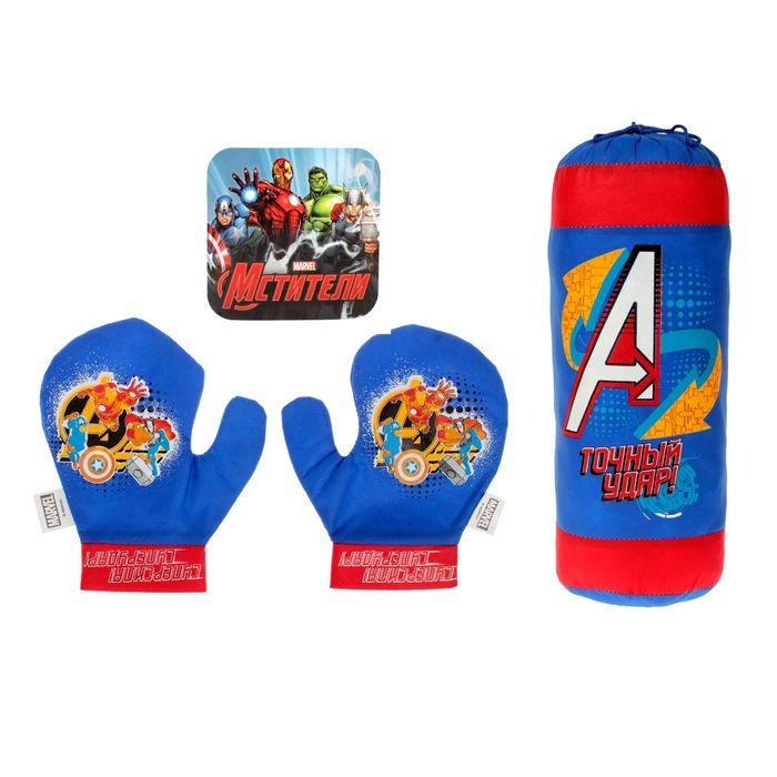"""Набор для бокса """"Точный удар!"""", 2 перчатки с грушей, Мстители"""