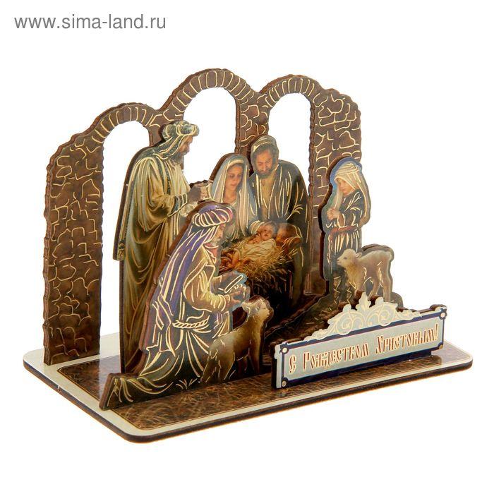 """Настольный сувенир """"Вертеп. С Рождеством!"""""""