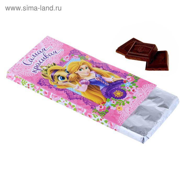 "Обертка для шоколада ""Самая красивая"" Принцессы, 18,2 х 15,5 см"