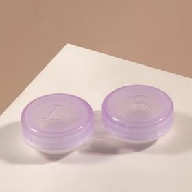 Контейнер для контактных линз, цвет МИКС Ош
