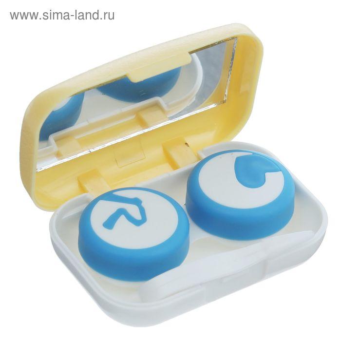 Набор для контактных линз с зеркалом в футляре, 4 предмета, МИКС