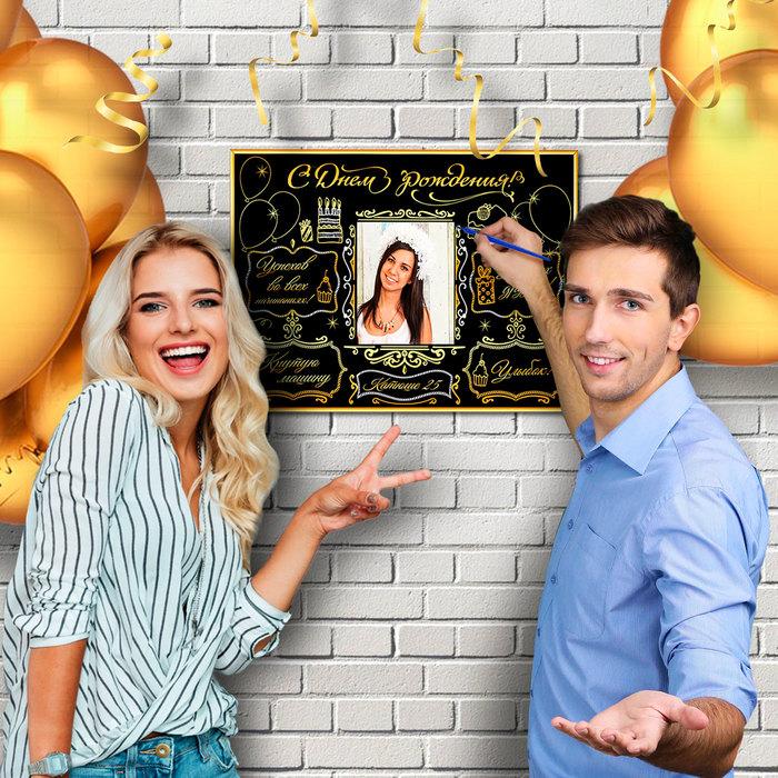 """Плакат-гравюра в рамке """"С днем рождения!"""""""