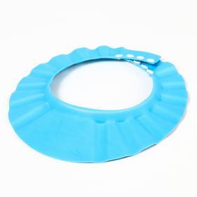 Козырёк для купания, цвета МИКС