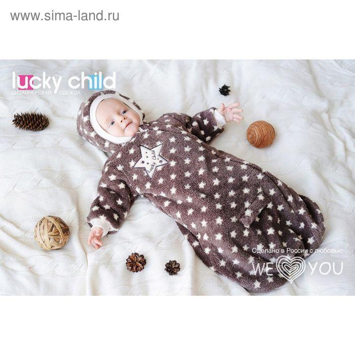 Комбинезон-конверт детский, рост 56-62 см (18), цвет шоколадный (арт. 25-1_М)