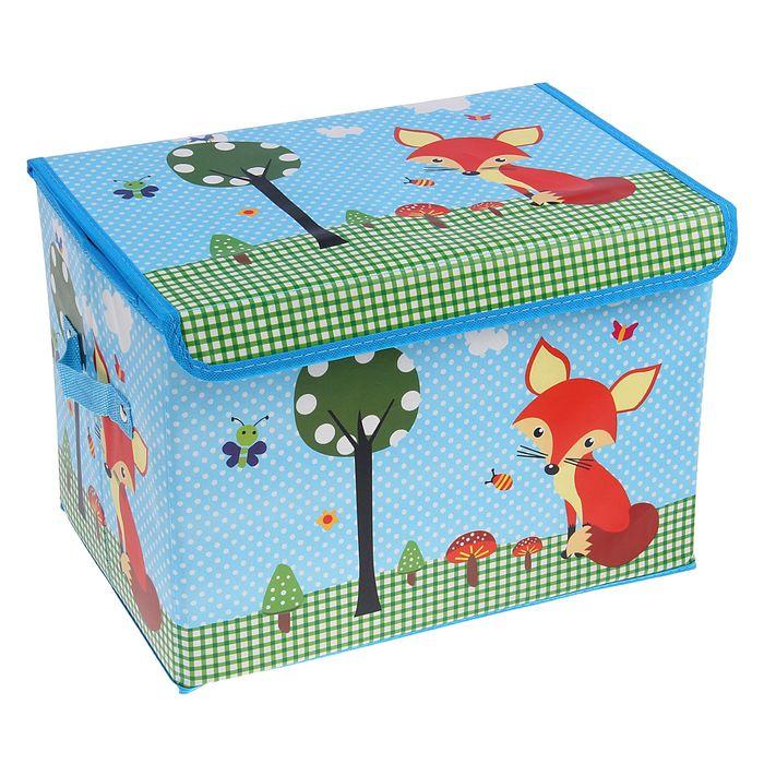 Короб для хранения с крышкой «Лиса на поляне», 40×26×26 см, цвет голубой
