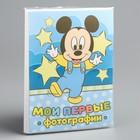 """Фотоальбом на 36 фото в мягкой обложке с наклейками """"Мои первые фотографии"""", Микки Маус и друзья, Дисней Беби"""