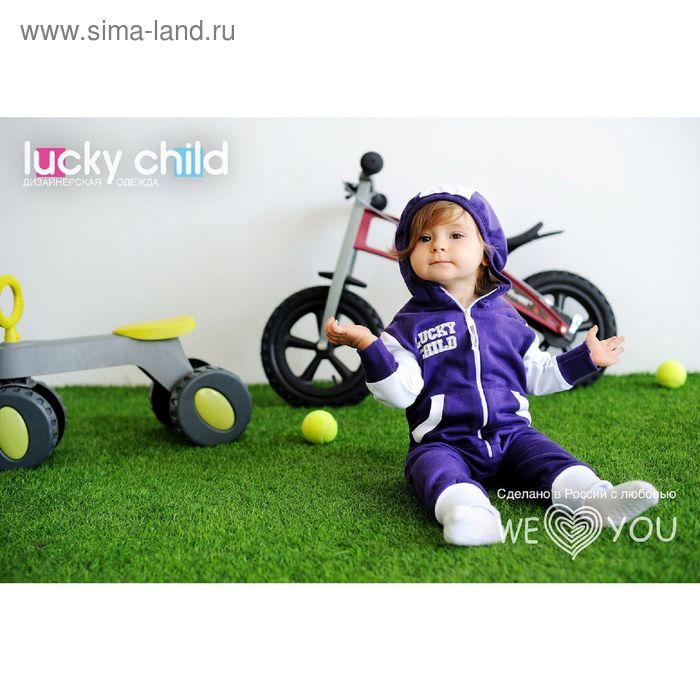 Комбинезон детский, рост 62-68 см (20), цвет фиолетовый (арт. 8-3_М)