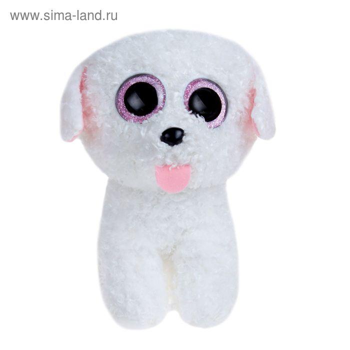Мягкая игрушка «Щенок Pippie», цвет белый