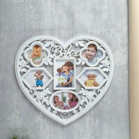 Photo frame for children-for 6 photos 10x15 cm, 12x12 cm, white