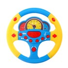 """The wheel of musical """"Fun race"""", sound effects, dubbing, MIX"""