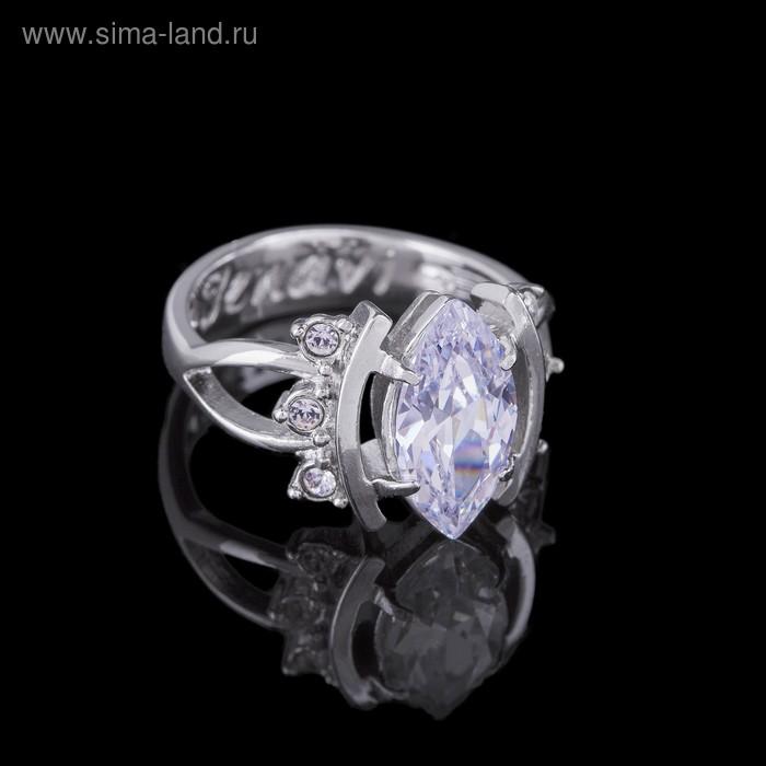"""Кольцо """"Тэма"""", размер 16, цвет белый в серебре"""