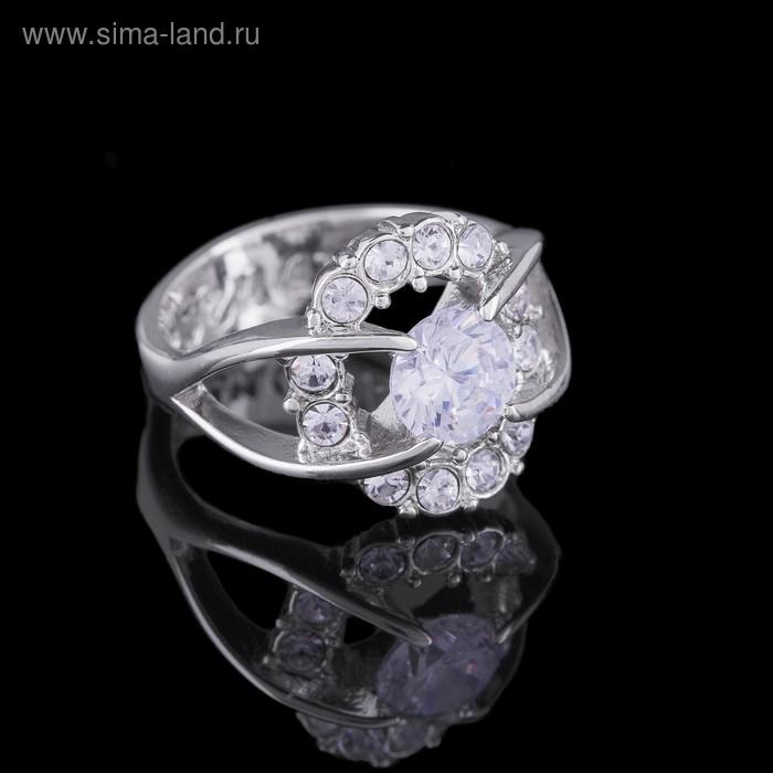 """Кольцо """"Фрате"""", размер 16, цвет белый в серебре"""