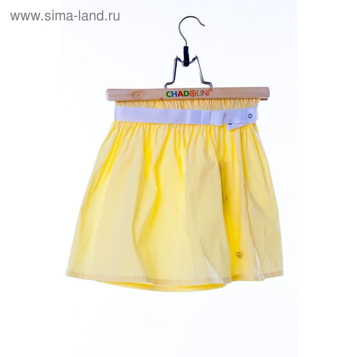 Юбка для девочки, рост 152 см, цвет жёлтый 16-11-14-120