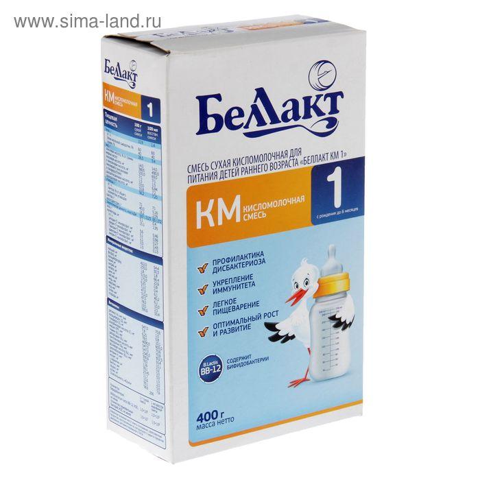 """Смесь молочная """"Беллакт"""", КМ - 1, 400 г"""