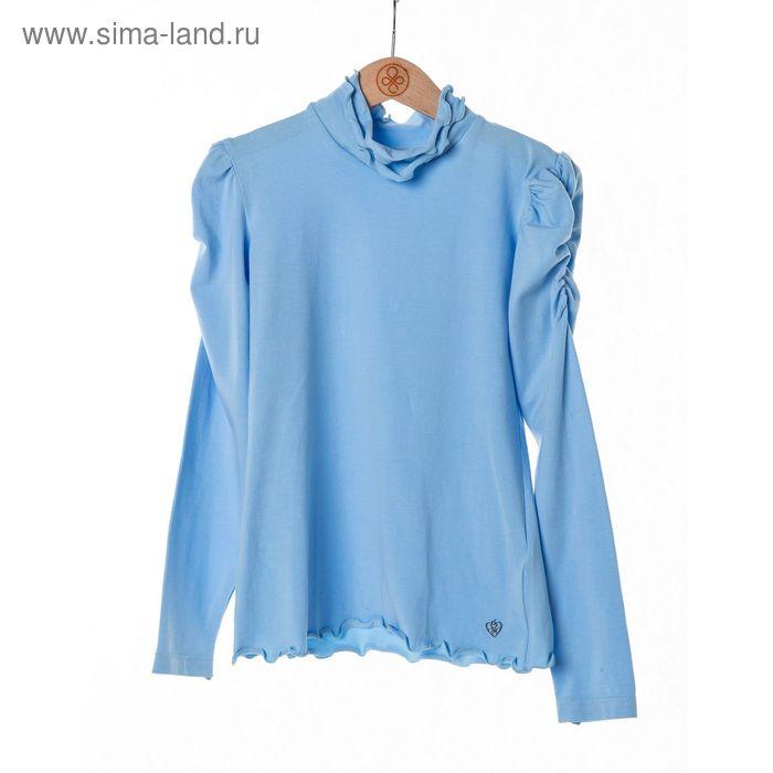 Джемпер-водолазка для девочки, рост 140 см, цвет голубой SC16-13-08-145