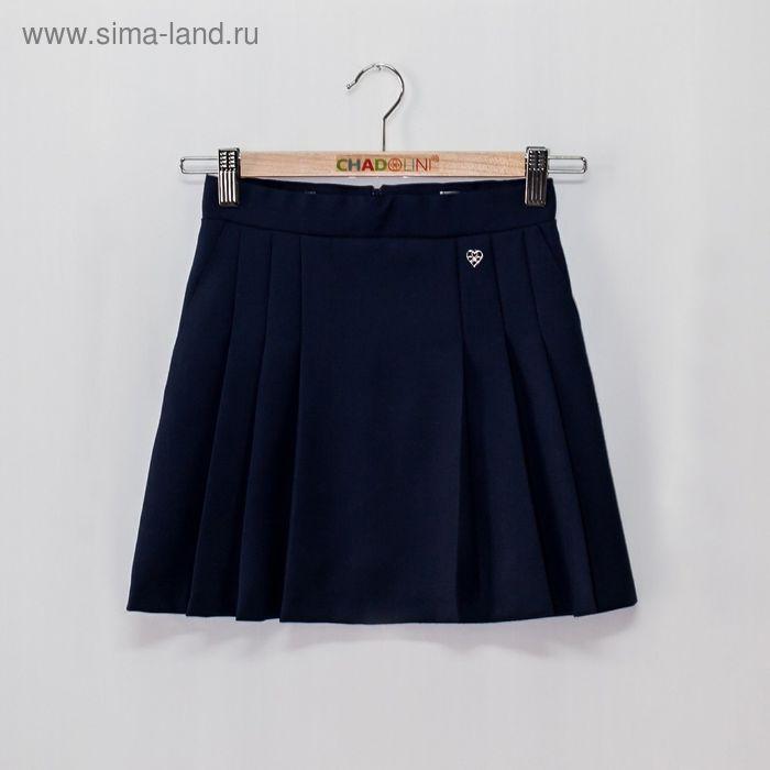 Юбка для девочки, рост 146 см, цвет чёрный SC16-11-14-163