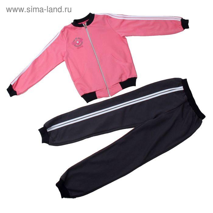 Комплект для девочки, рост 140 см (72), цвет розовый/тёмно-серый (арт. Д 15225/8-В_Д)