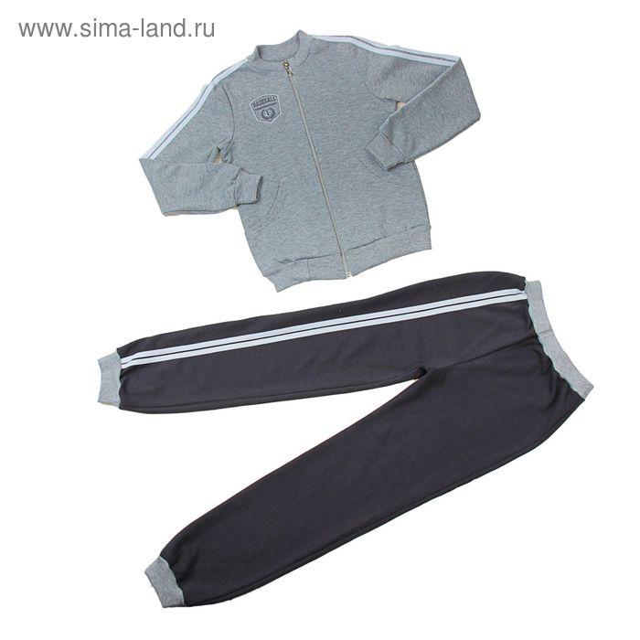 Комплект для мальчика, рост 110-116 см (60), цвет серый меланж/тёмно-серый (арт. Д 15225/9-В_Д)