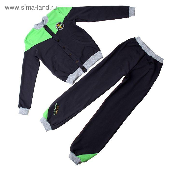 Комплект для мальчика, рост 122-128 см (64), цвет тёмно-серый/зелёное яблоко (арт. Д 15227-В_Д)