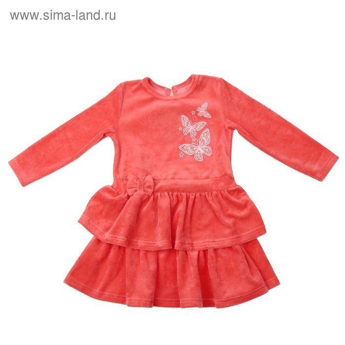 Платье для девочки, рост 98-104 см (56), цвет коралловый (арт. Д 0179 -П_Д)