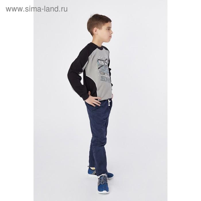 Джемпер для мальчика, рост 146 см (76), цвет чёрный/серый (арт. Д 08230-П_Д)