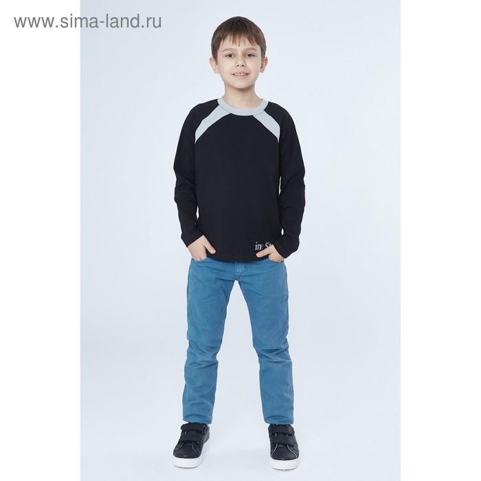 Джемпер для мальчика, рост 110-116 см (60), цвет чёрный/серый (арт. Д 08245/1-П_Д)
