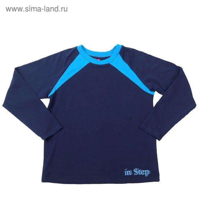 Джемпер для мальчика, рост 116-122 см (60), цвет тёмно-синий/аквамарин (арт. Д 08245/1-П_Д)