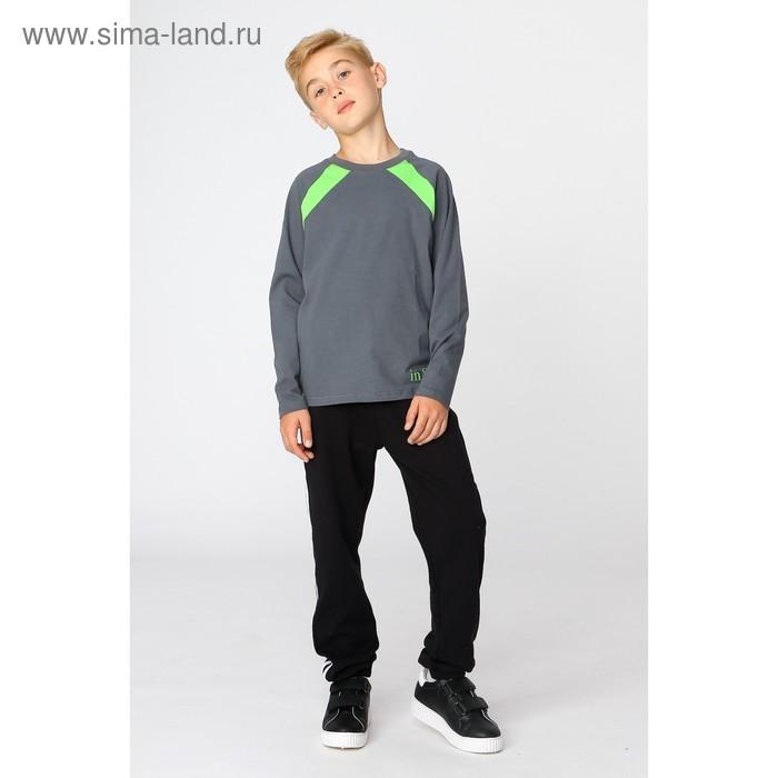 Джемпер для мальчика, рост 116-122 см (60), цвет тёмно-серый/зелёное яблоко (арт. Д 08245/1-П_Д)