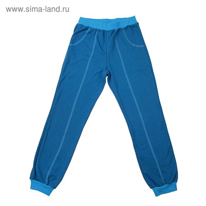 Брюки для мальчика, рост 122-128 см (64), цвет тёмно-синий/голубой (арт. Д 07188/9_Д)