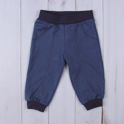 Брюки для мальчика, рост 68 см (44), цвет тёмно-серый (арт. Д 07188/9_М)