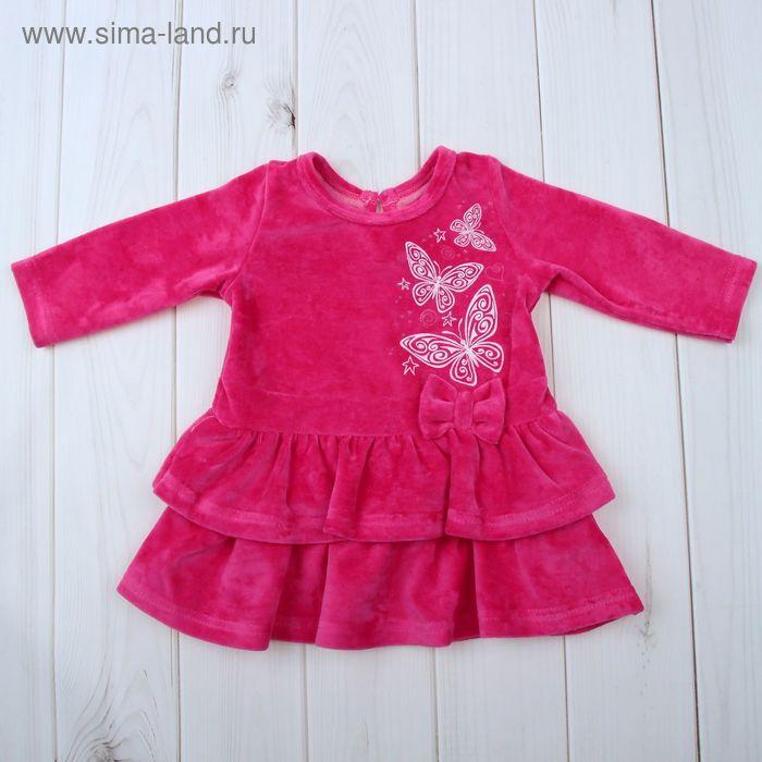 Платье для девочки, рост 74-80 см (48), цвет ярко-розовый (арт. Д 0179 -П_М)