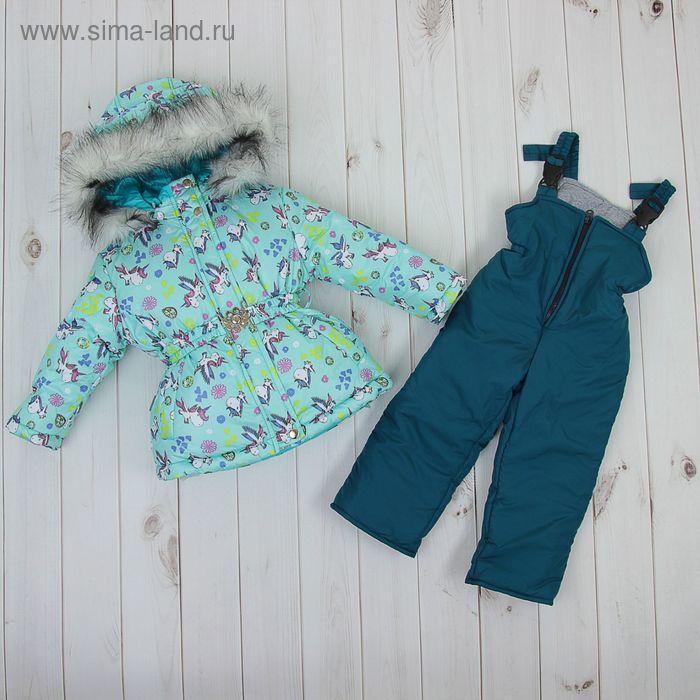Костюм для девочки, рост 92 см, принт, цвет бирюзовый (арт. ДК29-37_М)