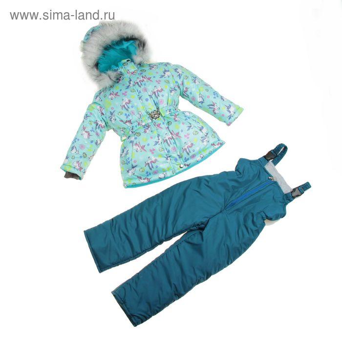 Костюм для девочки, рост 122 см, принт, цвет бирюзовый (арт. ДК29-42_Д)